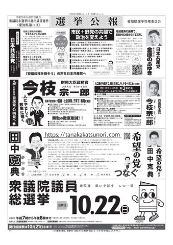 SHOSENKYOKU_14KUp_01s