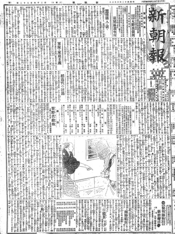 19090606_01s