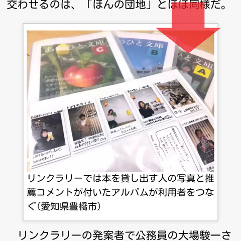 1405142Screenshot_2014-05-14-19-11-44