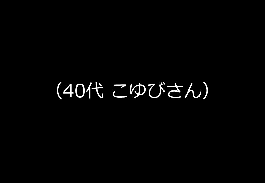 190120_159