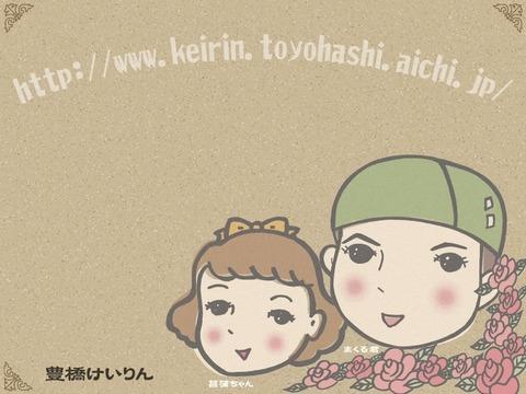 wallpaper01_1024