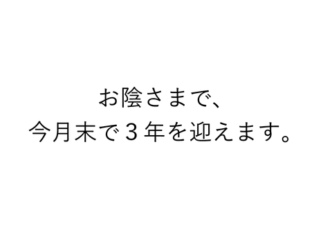 180425_002