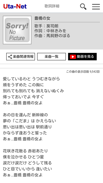 160807_01