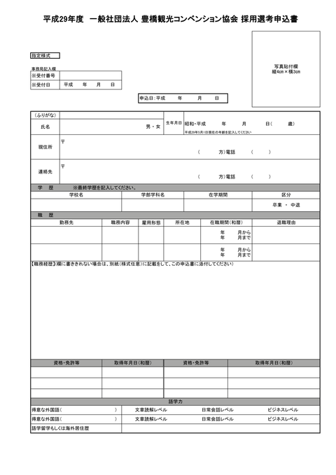 170528_1512_file_1