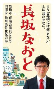 180203_meishi-04-03
