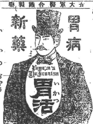 19090605_04s