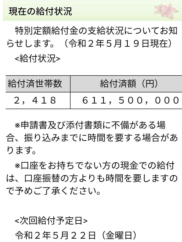 200520_Scr200519