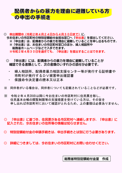 200425_000684584_02