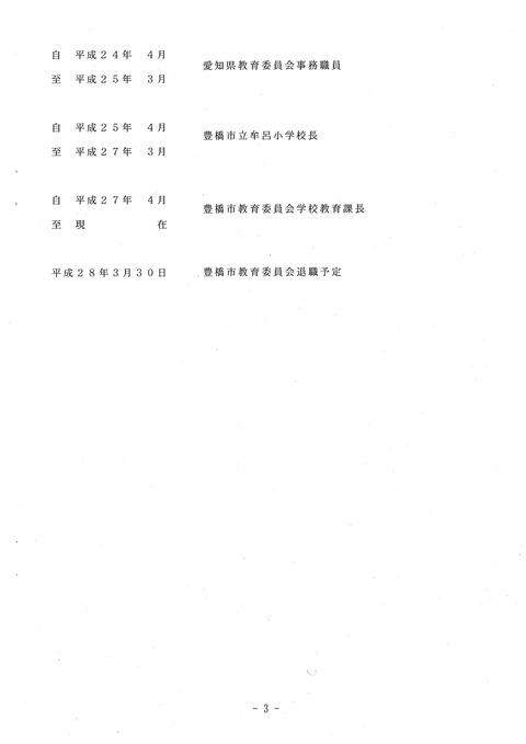 160331_03