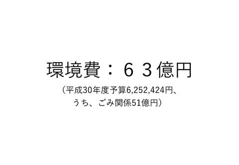 180425_029
