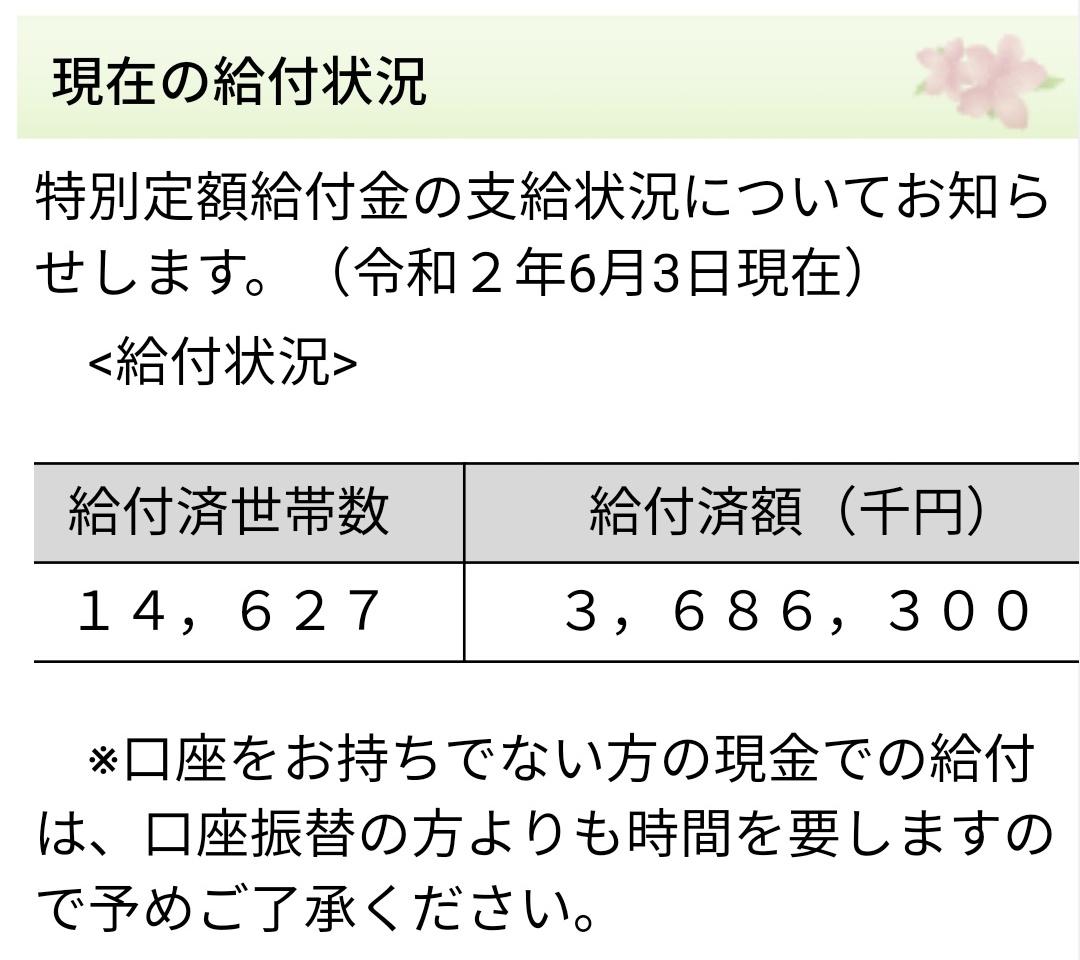 200604_Scr200603_01