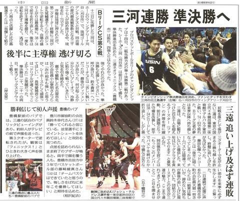 170515中日blog