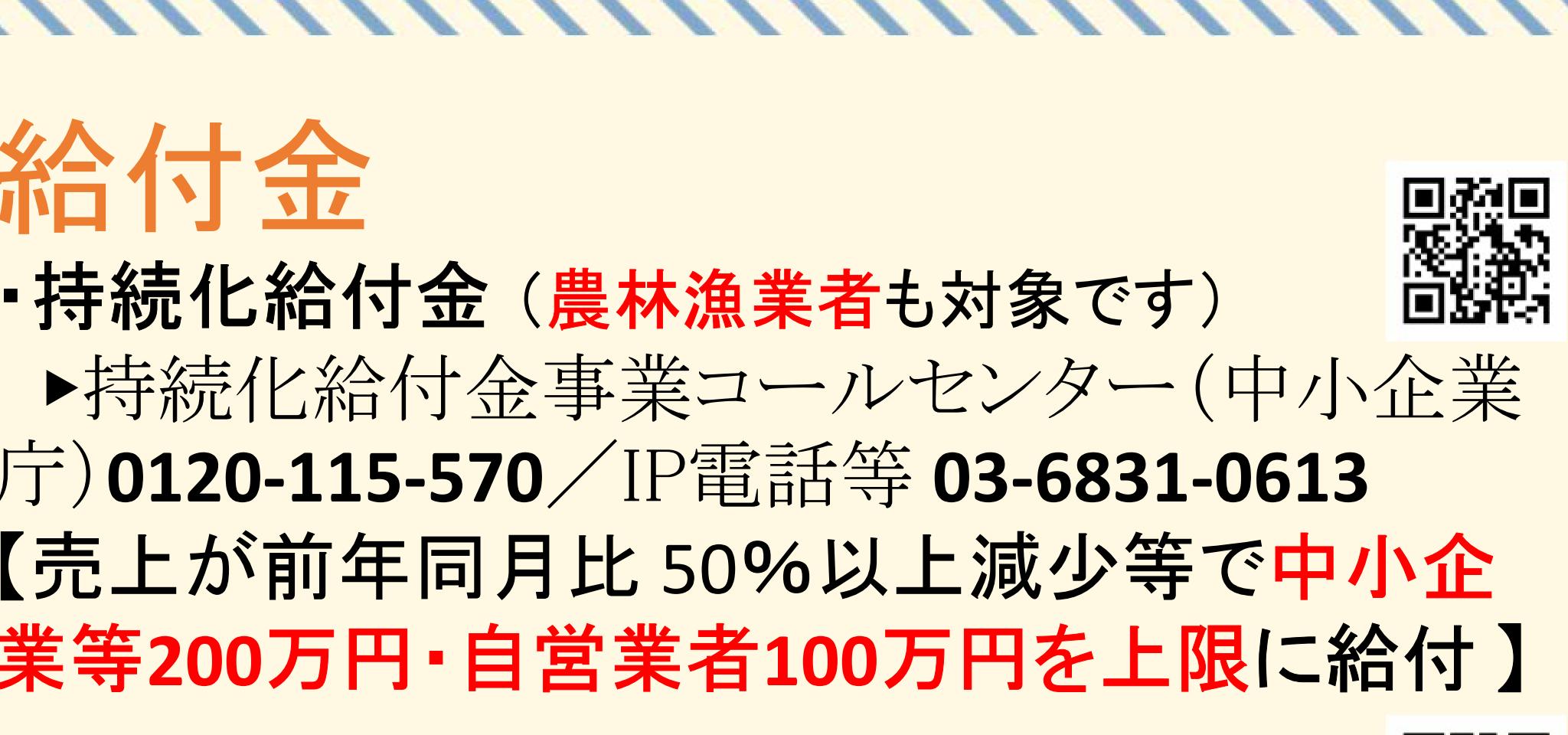 200530_02s