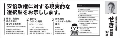 SHOSENKYOKU_15KUp_0103