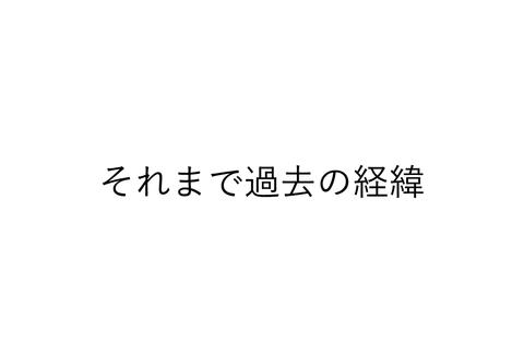 180425_089