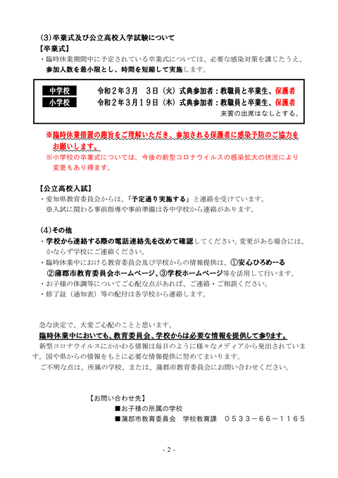 200301_63729_02