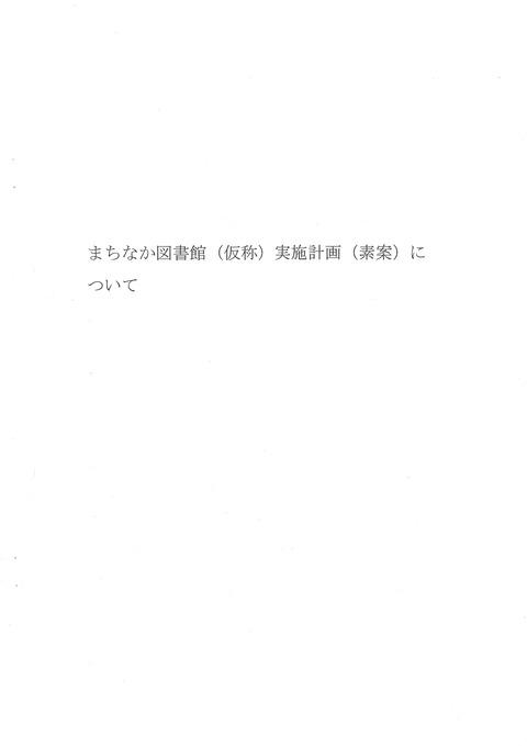 20160202123655_005