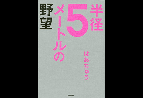スライド59