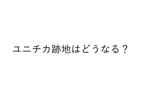 180425_072