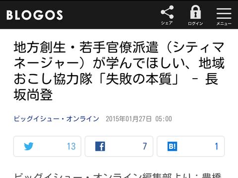150129_Screenshot_2015-01-27-23-33-08