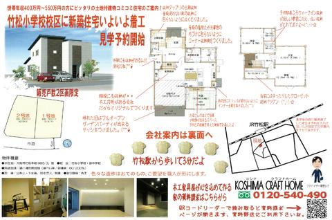 コシマクラフヨホーム 00-B0