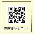 竹松完成見学会B面03
