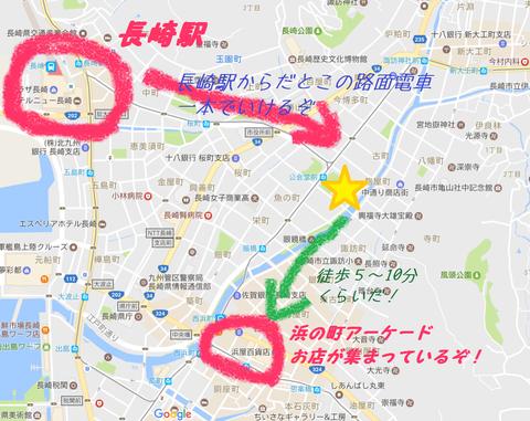 長崎市中心部