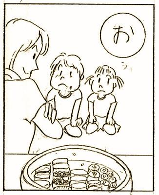 karuta161