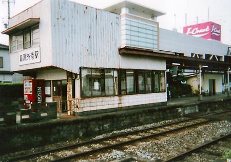 外港駅2200