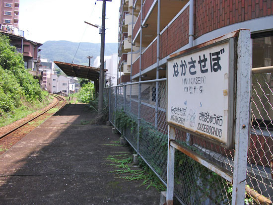 松浦鉄道の「日本一」を体感しよ...