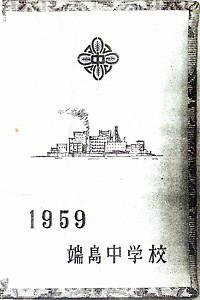 hasima666