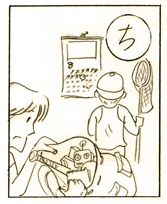karuta155