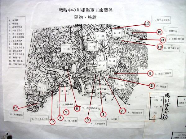 DSCF6230