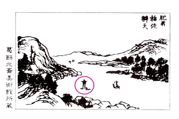 淵神社石灯籠184