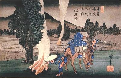 hirosige-karuizawa