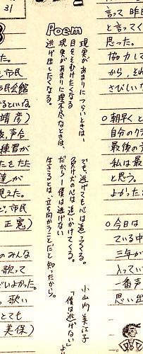 emukae651