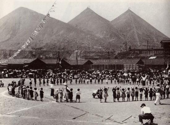 ボタ山と運動会309