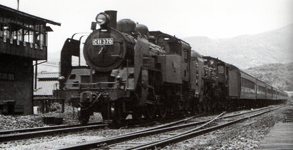 ma4948