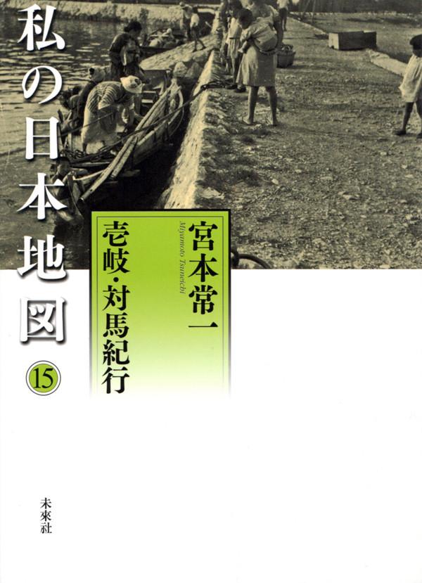 ryousyuu229