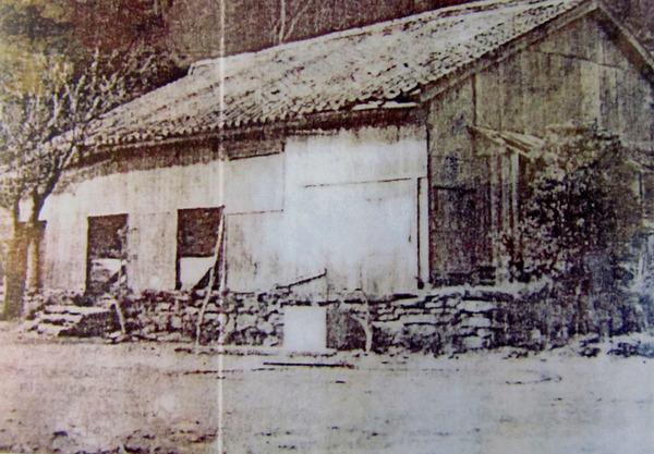 ougiyama bunkou