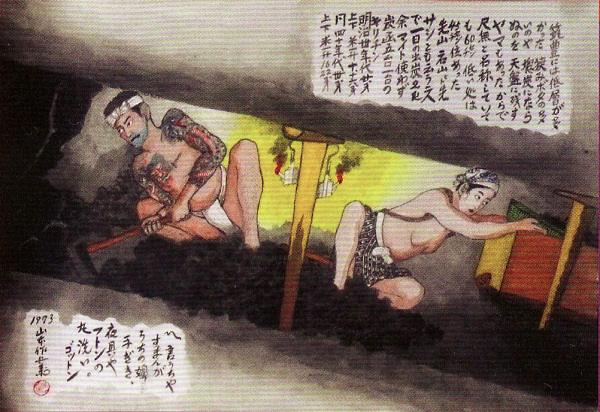 sakubee