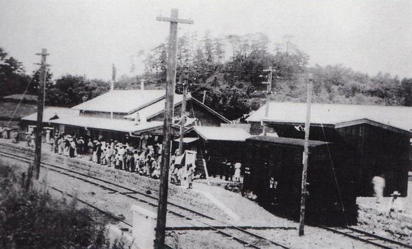 平戸口駅540