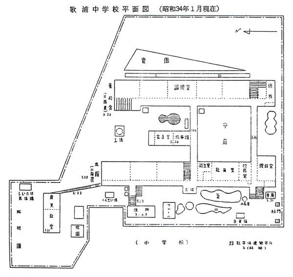 gunkanjima292