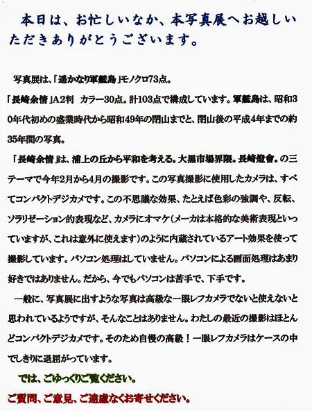 murasato023