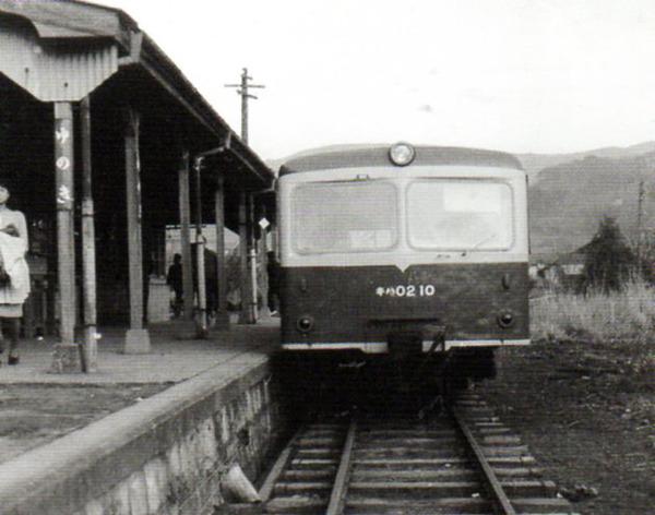 ma4967a