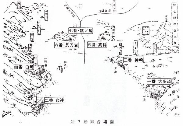 kanbayashi033