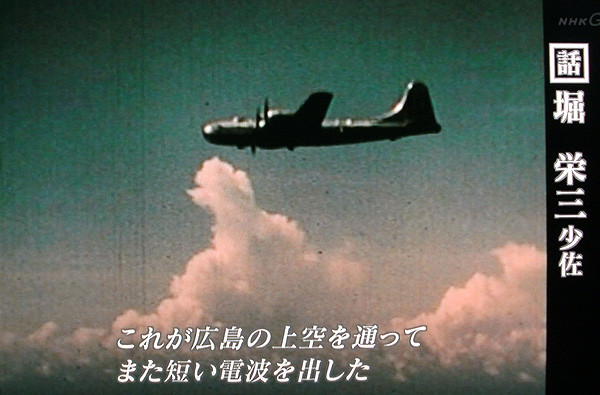 PICT0150