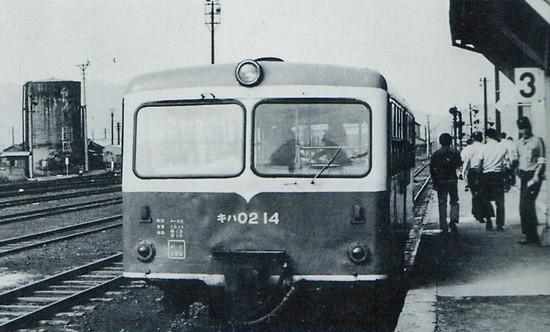 佐々レールバス564