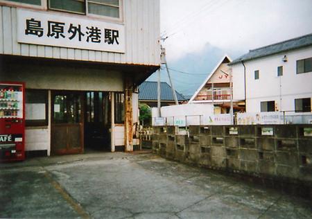 外港駅1199