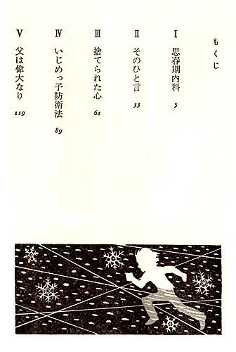 wakai646